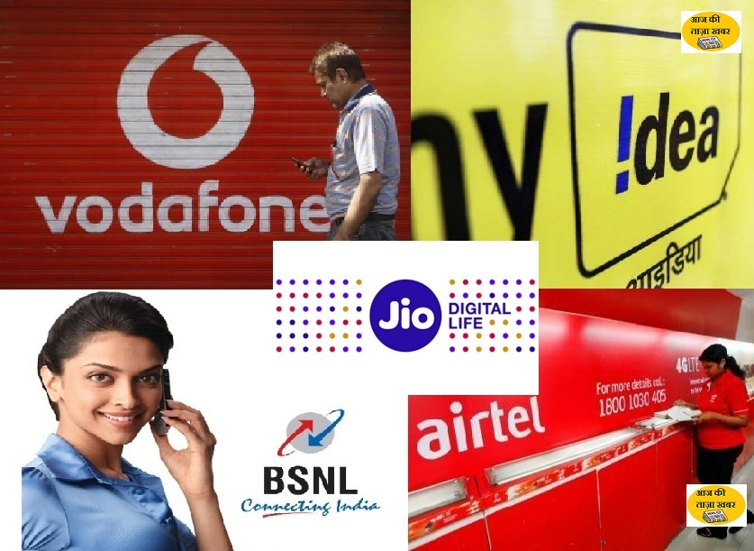 1GB daily data fight: Airtel vs Jio vs BSNL vs Idea vs Vodafone and who offers the best plan
