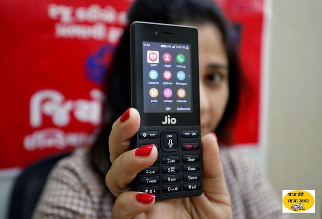 Jio Phone Pre Booking