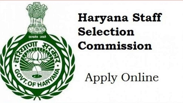 Haryana SSC Recruitment 2018